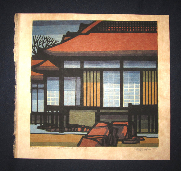 "This is a very beautiful, rare and original LIMITED NUMBER (57/100) Japanese Shin Hanga woodblock print ""Katsura Villa "" PENCIL SIGNED by the famous Showa Shin Hanga woodblock master Kyoto Icon Clifton Karhu (1927-2007) made in 1977."