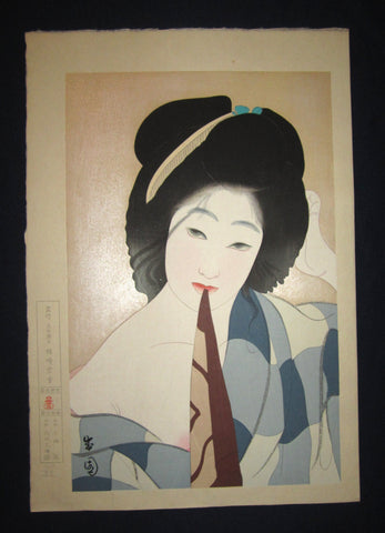 "This is an EXTRA LARGE very beautiful and rare Japanese woodblock print ""After Bath"" from the Series ""Twelve Aspects of Fine Women"" signed by the Showa woodblock print master Seien Shima (1892-1970) BEARING THE ORIGINAL ISHUKANKOKAI PUBLISHER WATERMARK IN EXCELLENT CONDITION."