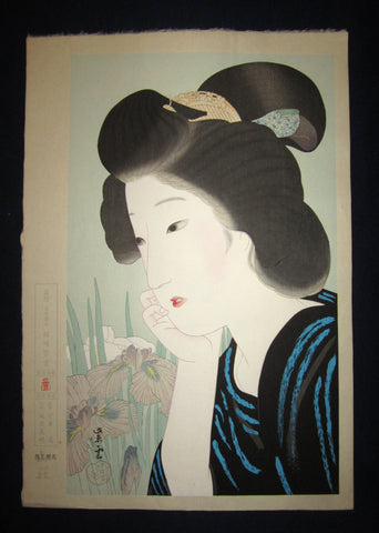 "This is an EXTRA LARGE very beautiful and rare Japanese woodblock print ""Iris"" from the Series ""Twelve Aspects of Fine Women"" signed by the Showa woodblock print master Shiun Kondo (1912-1945) BEARING THE ORIGINAL ISHUKANKOKAI PUBLISHER WATERMARK IN EXCELLENT CONDITION."