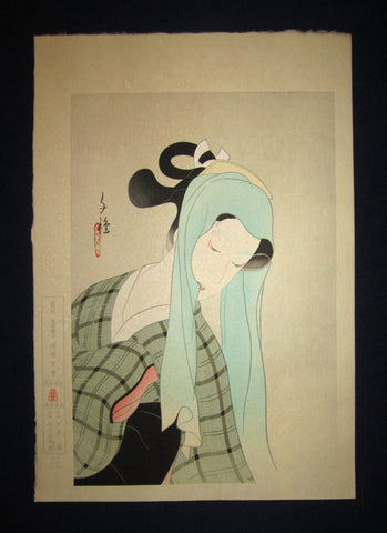 "You are bidding on AN EXTRA LARGE very beautiful and rare Japanese woodblock print ""Mai (Dancing), Heroine Oochigo"" signed by the Showa woodblock print master Kitani Chigusa木谷千種 (1895-1945) BEARING THE ORIGINAL ISHUKANKOKAI PUBLISHER WATERMARK IN EXCELLENT CONDITION."