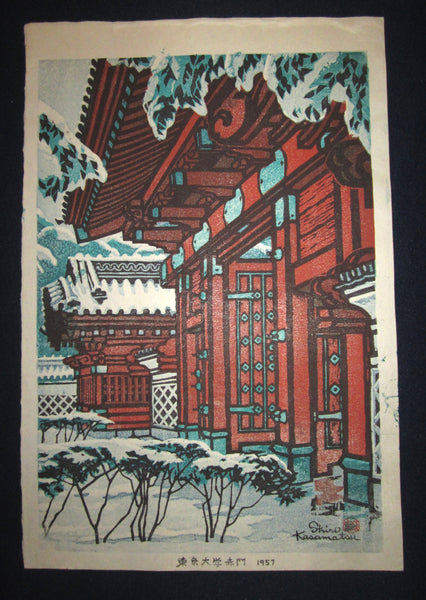 "This is a very beautiful and rare ORIGINAL Japanese woodblock print ""F Red Gate Tokyo University"" signed by the Shin-Hanga woodblock print master Shiro Kasamatsu (1898-1991) made in 1957 with an artist's Self-Carved and Self-Print embroidered Mark IN EXCELLENT CONDITION."