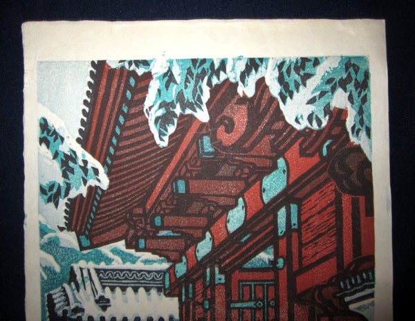 A Orig Japanese Woodblock Print Self-Carved and Self-Print Shiro Kasamatsu Red Gate Tokyo University 1957