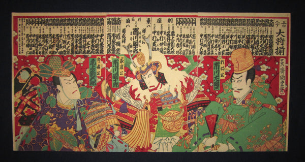 "This is a very beautiful and colorful ORIGINAL Japanese woodblock print triptych ""Kabuki"" signed by the famous Meiji woodblock print master Kunitora Utagawa made in January Meiji 10, which is 1877 IN EXCELLENT CONDITION."