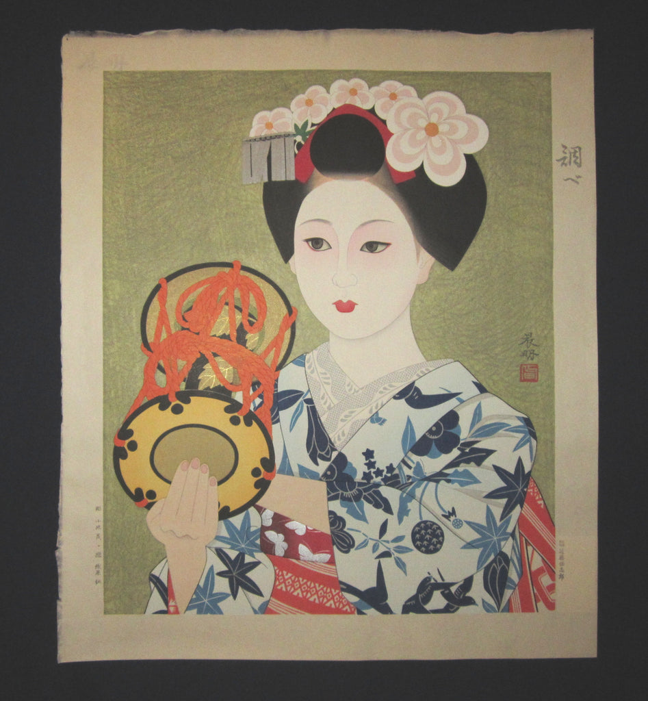 "This is a HUGE very beautiful and rare LIMITED-NUMBER (29/300) original Japanese woodblock print ""Maiko"" Brush SIGNED by the Showa woodblock master Kato Shinmei (1910-1988) published by the famous Takamizawa printmaker with an artist's WATER MARK at the upper left border made in 1960s IN EXCELLENT CONDITION."