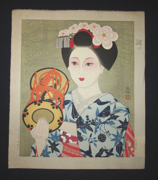 "This is a HUGE very beautiful and rare LIMITED-NUMBER (AP/300) original Japanese woodblock print ""Maiko"" Brush SIGNED by the Showa woodblock master Kato Shinmei (1910-1988) published by the famous Takamizawa printmaker with an artist's WATER MARK at the upper left border made in 1960s IN EXCELLENT CONDITION."