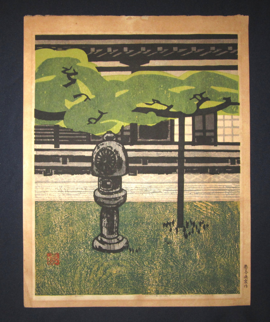 "This is a HUGE very beautiful, special and LIMITED-NUMBER (80-50) original Japanese woodblock Shin Hanga print ""Stone Lantern in a Pine Tree Garden B"" PENCIL SIGNED by the Famous Taisho/Showa Shin Hanga woodblock print master Hashimoto Okiie (1899-1993) made in 1971."