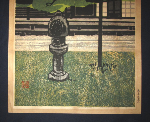 A Huge Orig Japanese woodblock Print LIMIT# PENCIL Hashimoto Okiie Stone Lantern in a Pine Garden B 1971