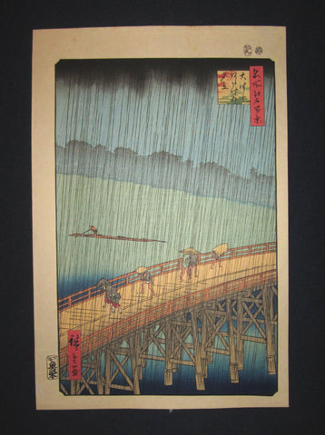 "This is one of the most famous Japanese woodblock prints ""Ohahi Bridge and Atake in Sudden Shower"" from the famous Series ""One Hundred Views of Famous Places in Edo"" from the famous Edo artist Hiroshige Utagawa (1797-1858) with Shimotani Uoei seal published by famous printmaker Takamizawa IN EXCELLENT CONDITION."