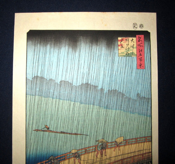 Japanese Woodblock Print Hiroshige Sudden Shower in Ohahi Bridge and Atake Shimotani Seal Takamizawa Publisher