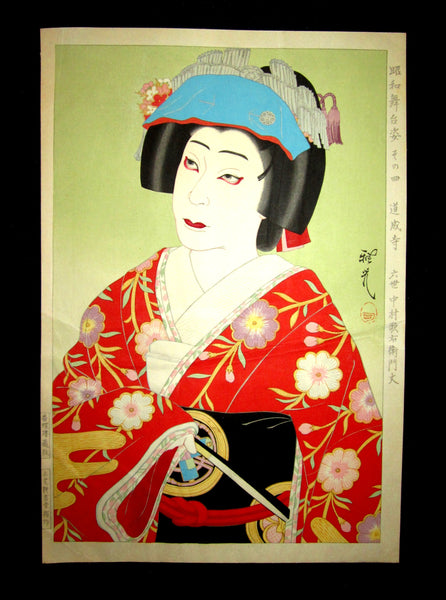 "This is a very beautiful, and special original Japanese woodblock print ""Kabuki Character 4"" from the series ""Showa Kabuki Theater  Characters"" signed by the famous Taisho/Showa Shin Hanga woodblock print master Masamitsu Ota (1892-1975) made in Showa Era (1925~1987)."