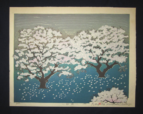 "This is a very beautiful LIMITED NUMBER (6/388) Self-Carved and Self-Printed ORIGINAL Japanese Shin Hanga woodblock print ""Early Cherry Blossom"" PENCIL SIGNED by the famous Showa Shin Hanga woodblock master Kanetaka Urata (1933-) made in 1992 IN EXCELLENT CONDITION."