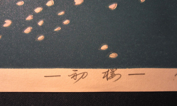 A Huge Orig Japanese Woodblock Print Kanetaka Urata PENCIL Sign Limit# Self-Carved Self-Print Early Cherry Blossom