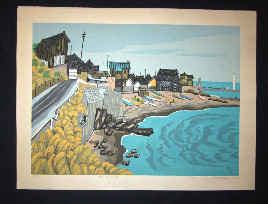 "This is a HUGE very beautiful LIMITED NUMBER (19/130) ORIGINAL Japanese Shin Hanga woodblock print ""Choshi, Nose of Nagasaki"" PENCIL SIGNED by the famous Showa Shin Hanga woodblock master Kitaoka Fumio (1918-) made in 1986 IN EXCELLENT CONDITION."