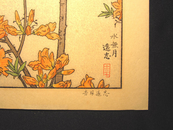 A Great Orig Japanese Woodblock Print Toshi Yoshida (4) ORIGINAL AUTHENTICATION CERTIFICATE Bird