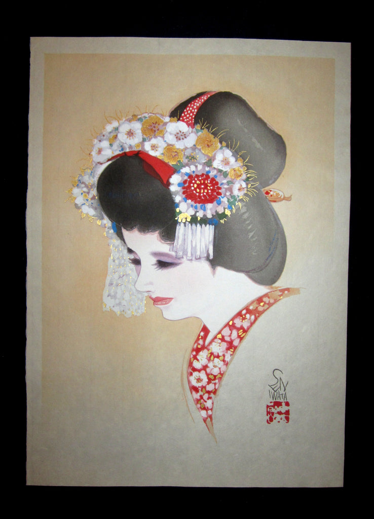 "This is a very beautiful and unique original Japanese woodblock print ""Bijin Splendor Lantern"" signed by the famous Showa Shin-Hanga woodblock print master Iwata Sentaro (1901-1974) made in 1970s IN EXCELLENT CONDITION."