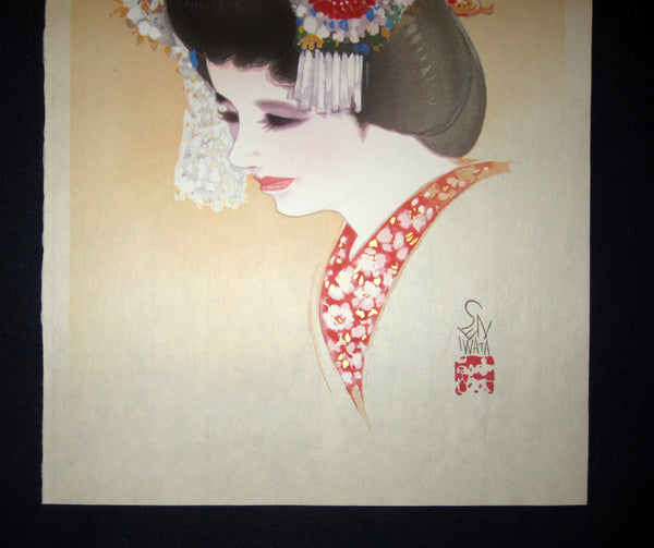 A Great Orig Japanese Woodblock Print Iwata Sentaro Bijin Beauty Splendor Lantern