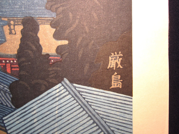 Original Japanese Woodblock Print Junichiro Sekino Itsukushima Shrine