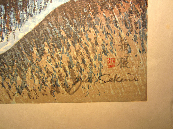 Original Japanese Woodblock Print Junichiro Sekino Hakone Water Mark