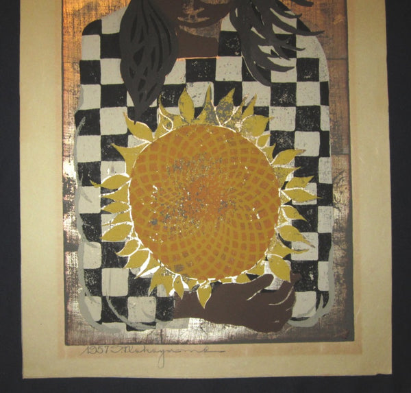 A Great HUGE Orig Japanese Woodblock Print PENCIL Sign Tadashi Nakayama Sunflower 1957