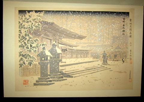 "This is a very a beautiful and special ORIGINAL Japanese woodblock print ""Snow at Shinto Shrine number 30"" from the series ""Famous Scenery and Old Temple"" signed by the famous Showa Shin Hanga woodblock print master Tomikichiro Tokuriki (1902-1999) made in 1950s IN EXCELLENT CONDITION."