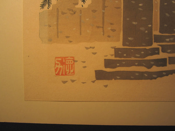 A Great Orig Japanese Woodblock Print Tokuriki Tomikichiro Uchida Printmaker Snow at Shinto Shrine 1950s