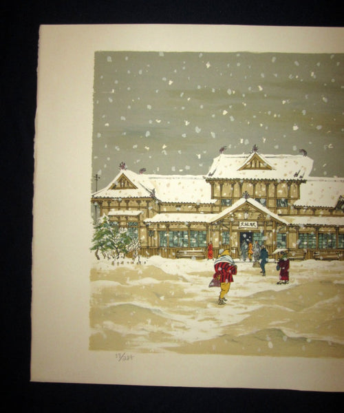 A Huge Orig Japanese Woodblock Print Limit number PENCIL Sign K. Tomita Snow Train Station