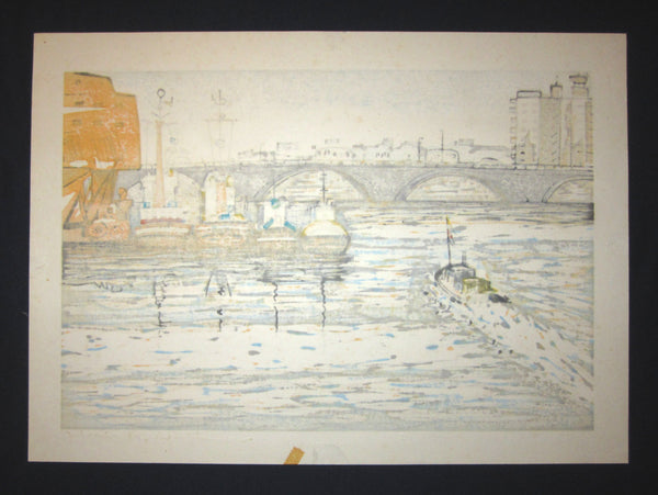 Original Japanese Woodblock Print PENCIL Sign Limit# Takahashi Shinichi Bridge