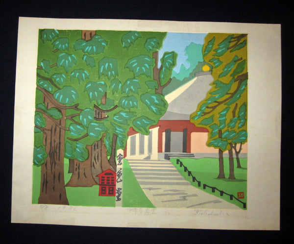 "This is a very a beautiful, special and LIMITED-NUMBER (4/8) ORIGINAL Japanese woodblock print ""Lighthouse"" PENCIL SIGNED by the famous Showa Shin Hanga woodblock print master Takahashi made in 1986 IN EXCELLENT CONDITION."