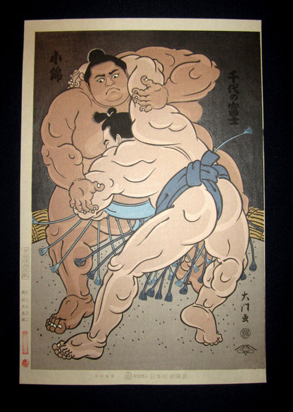 "This is a very beautiful, unique and limited-number original Japanese woodblock print ""Sumo Wrestler"" signed by the famous Showa Shin-Hanga woodblock print master Kinoshita Daimon (1946-) published by Kyoto Hanga Printmaker made in 1980s IN EXCELLENT CONDITION."