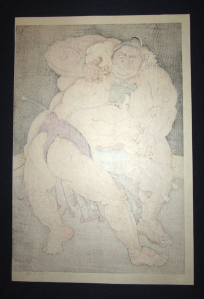 A Great Orig Japanese Woodblock Print Limit number Kinoshita Daimon Sumo Wrestler 2 Kyoto Hanga Printmaker