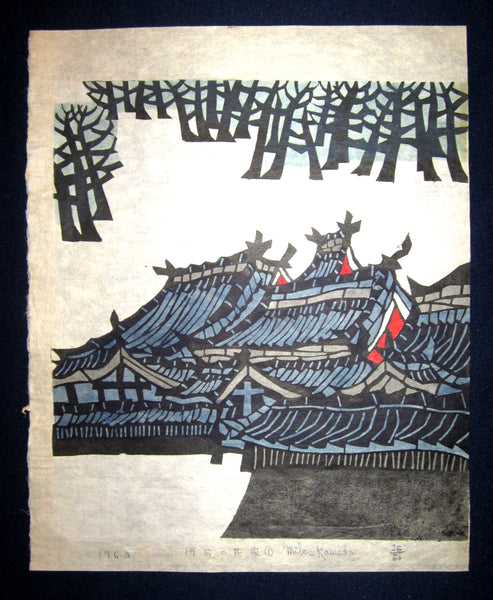 "This is a very beautiful, special LIMITED-NUMBER (25/50) original Japanese woodblock print ""Hanoi House"" PENCIL SIGNED by the famous Showa Shin Hanga woodblock print master Kikei Kawada (1927-1999) made in 1963 IN EXCELLENT CONDITION."