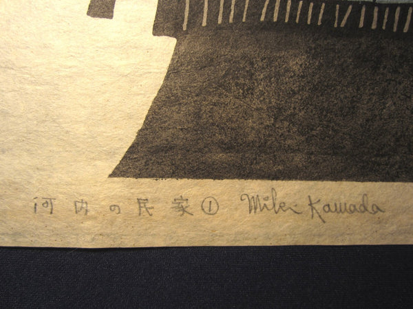 A Great Orig Japanese Woodblock Print PENCIL Sign LIMIT# Mikei Kawada Hanoi House 1963