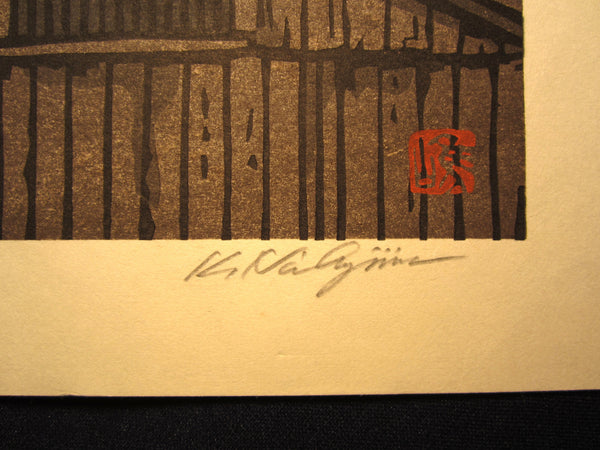 Original Japanese Woodblock Print LIMIT# PENCIL Sign Nishijima Kazuyuki Shimotsu Roof