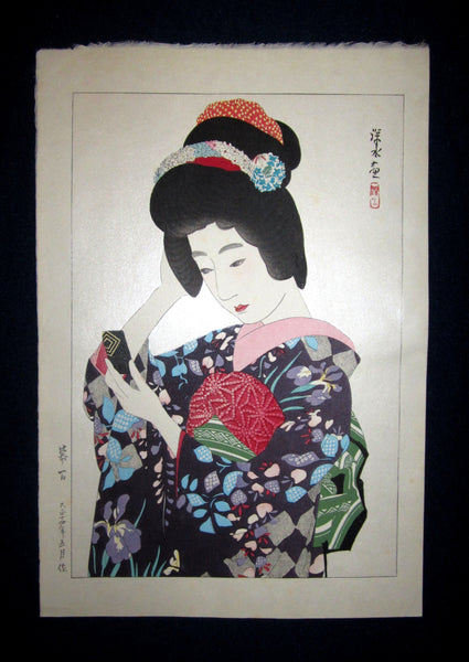 "This is a very beautiful, and special original Japanese woodblock print ""Makeup"" signed by the famous Taisho/Showa Shin Hanga woodblock print master Shinsui Ito (1898-1974) made in May Taisho 14 (1926).  This is an original woodblock print about 93 years old."