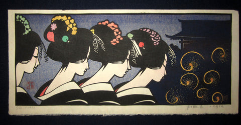 "This is an EXTRA LARGE very beautiful and special LIMITED-NUMBER (11/60) original Japanese woodblock print ""Geisha and Firework"" signed by the famous Showa Shin Hanga woodblock print master Miyata Masayuki (1926 -1997) made in May 1975 IN EXCELLENT CONDITION."