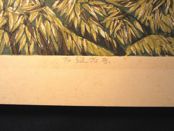 Original Japanese Woodblock Print PENCIL Sign Limit# Kitaoka Fumio Ishizuchi Plain