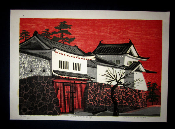 "This is a HUGE very beautiful and rare LIMITED-NUMBER (66/120) original Japanese woodblock print ""Osaka Castle Sunset"" PENCIL SIGNED by the famous Showa Shin Hanga woodblock print master Shiro Takagi (1934-) made in 1970s."