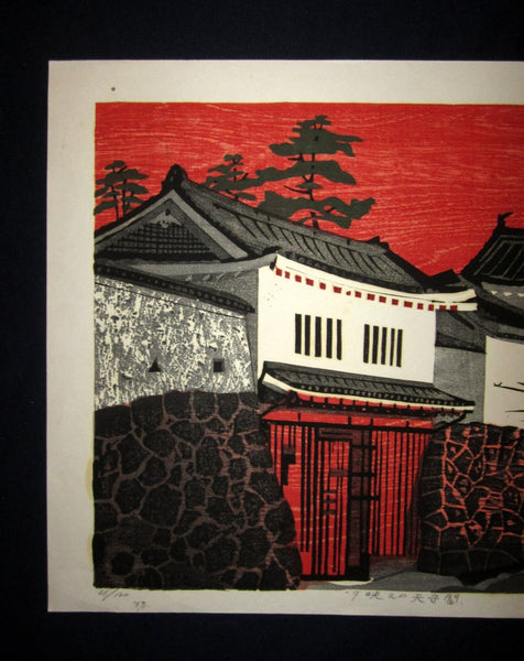 A Huge Orig Japanese Woodblock Print LIM# PENCIL SIGN Shiro Takagi Osaka Castle Sunset