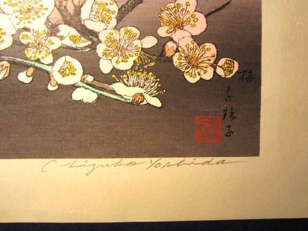 Original Japanese Woodblock Print Chizuko Yoshida PENCIL SIGN Plum