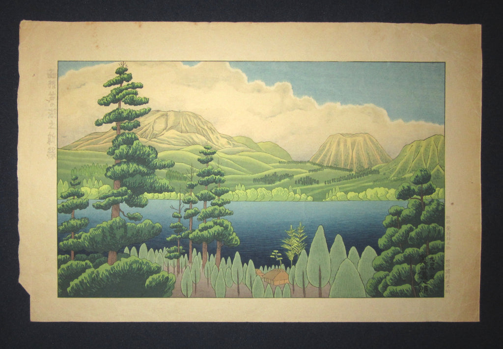 "This is a very beautiful and special ORIGINAL Japanese woodblock print ""Hakone Lake Ashinoko"" from the Series ""Japan Scenery"" signed by the famous Showa Shin Hanga woodblock print master Okuyama Jihachiro (1907-1981) made in May 1948."