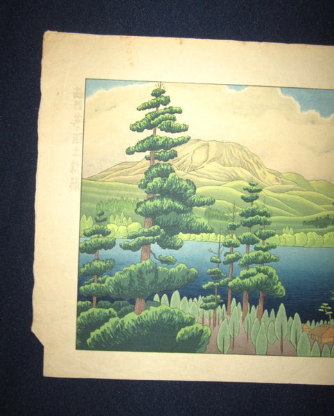 A Great Orig Japanese Woodblock Print Okuyama Jihachiro Hakone Lake Ashinoko May 1948