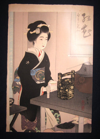 "This is a very beautiful and rare LIMITED-NUMBER (86/200) original Japanese woodblock print ""Tea Preparation"" signed by the famous Showa Shin Hanga woodblock print master Miki Suizan  (1887-1957) made in 1925 IN EXCELLENT CONDITION."