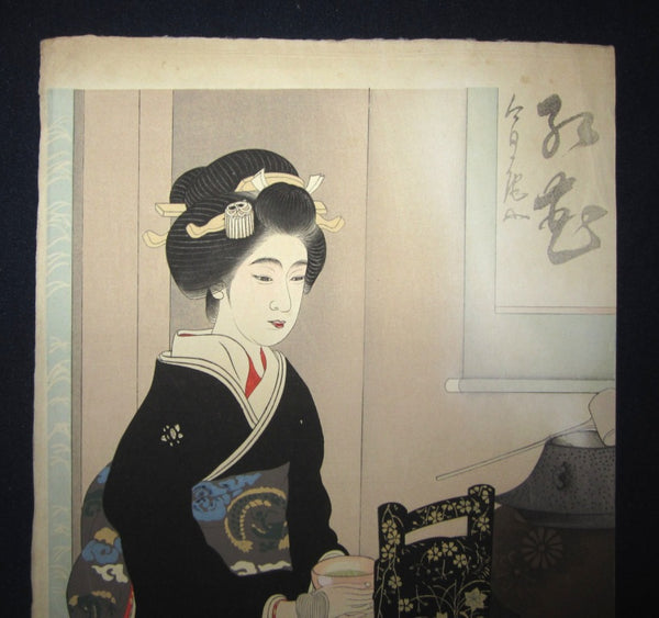 A Great Orig Japanese Woodblock Print LIMIT# Miki Suizan Tea 1925 Christie's Auction