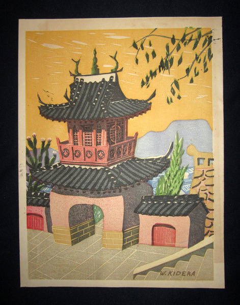 "This is a very beautiful and special original Japanese woodblock print ""Chinese Castle"" signed by the Showa Shin Hanga woodblock print master W. Kidera  made in 1960s IN EXCELLENT CONDITION."