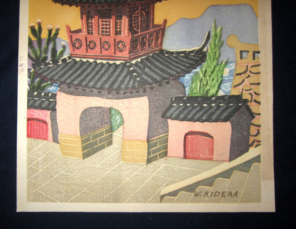A Great Orig Japanese Woodblock Print W. Kidera Chinese Castle