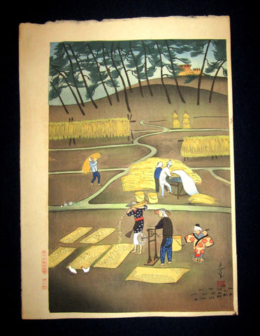 "This is a very beautiful and rare ORIGINAL-EDITION Japanese Shin Hanga woodblock print ""Harvest"" signed by the famous Showa Shin Hanga woodblock print master Ohno Bakufu (1888 - 1976) published by the famous Kyoto Printmaker made in 1950s IN EXCELLENT CONDITION."