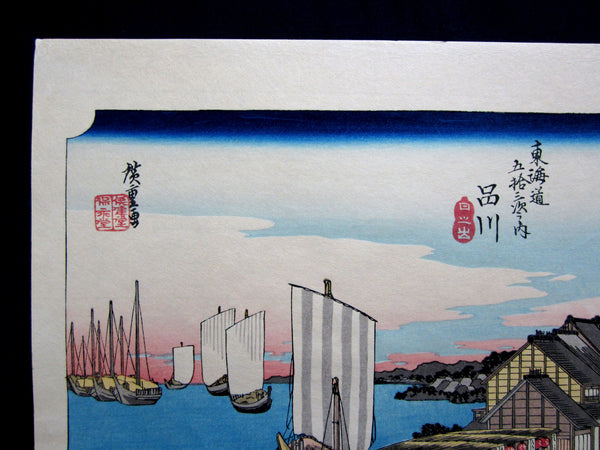Ukiyoe Japanese Woodblock Print Hiroshige Tokaido Fifty-three Stations