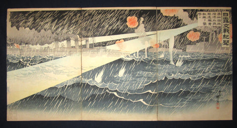 "This is a very beautiful, colorful, and rare original Japanese woodblock print triptych ""Night Naval Engagement outside Port Arthur Manchuria during the 1904 Russo-Japan War"" from the rare Russo-Japan War Series signed by an unknown artist, made in March Meiji 37, which is 1904 IN EXCELLENT CONDITION."