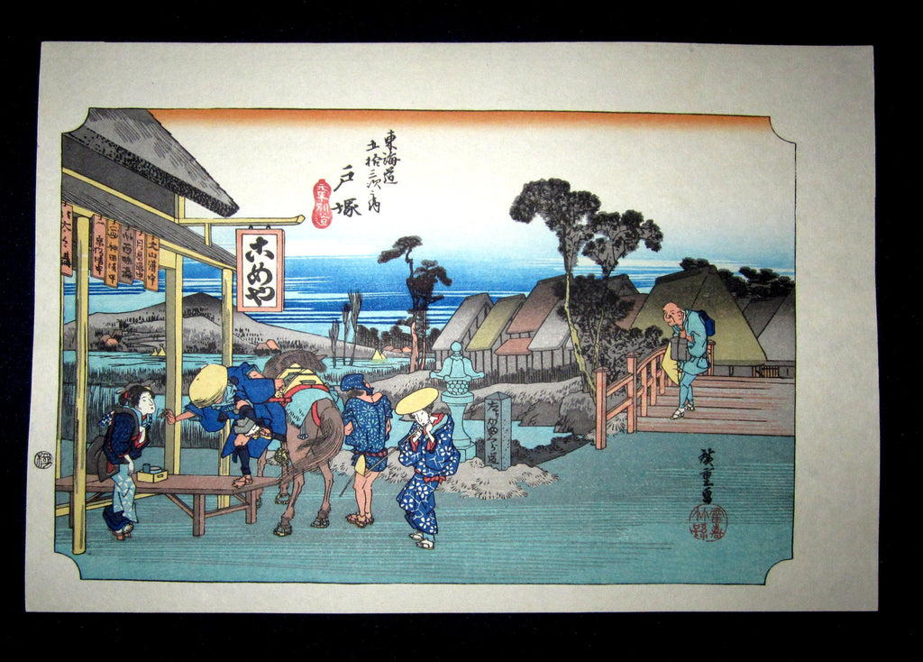 Hiroshige Tokaido Fifty-three Stations