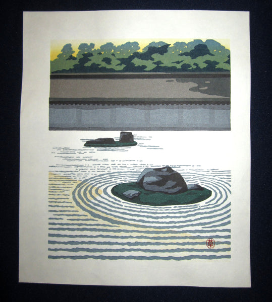"This is a very beautiful and rare original Japanese Shin Hanga woodblock print ""Stone Garden"" signed by the famous Showa Shin Hanga woodblock print master Ippei Kusaki (1937 -) made in 1980s IN EXCELLENT CONDITION."